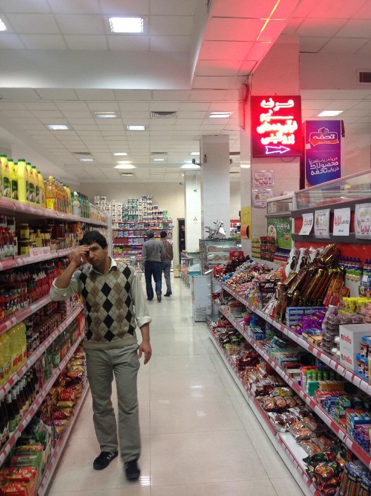 عکس پروفایل سوپرمارکت و بقالی دریان لند دوقوز