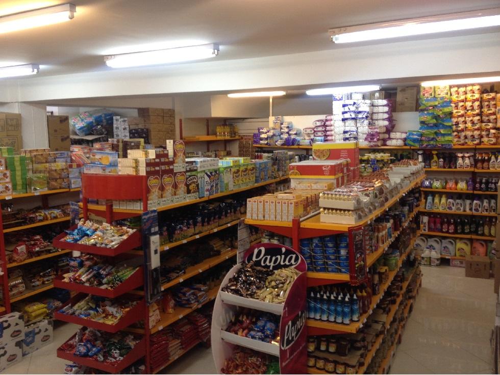 عکس پروفایل سوپرمارکت و بقالی سوپرمارکت و  فروشگاه کیکاووس