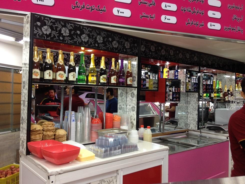 عکس پروفایل آبمیوه و بستنی آبمیوه و بستنی و ویتامینه ستار