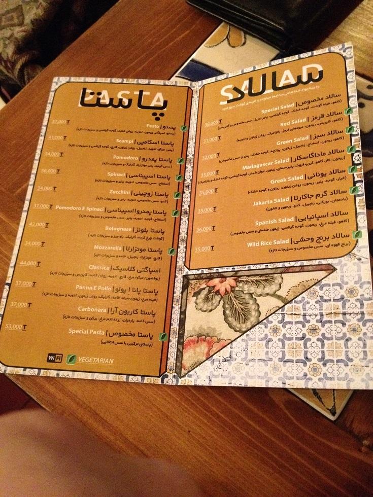 عکس پروفایل ایتالیایی رستوران پاستا گودو