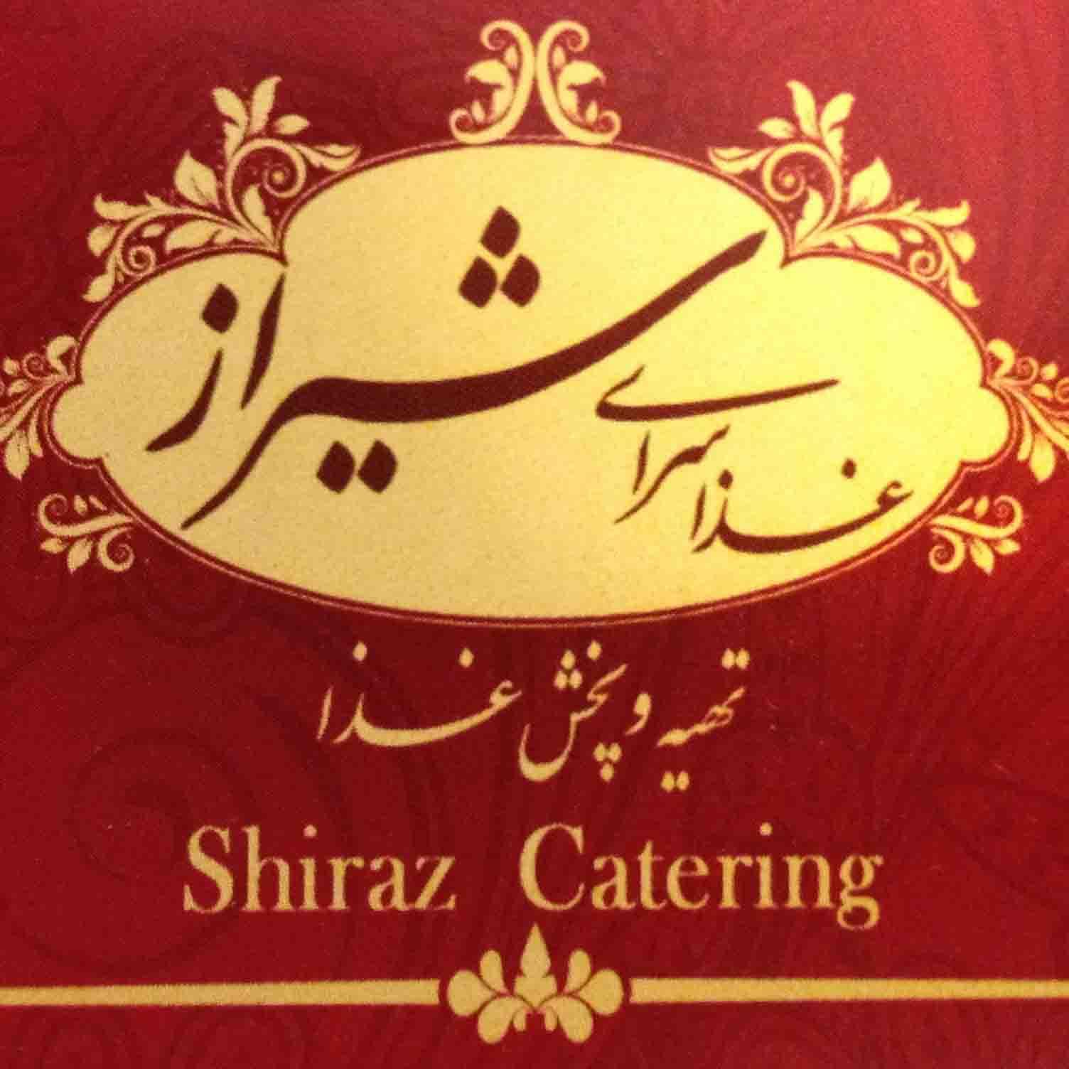 رستوران غذاسرای شیراز قلهک