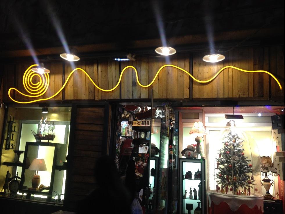 فروشگاه کادویی یزدان