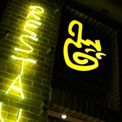 رستوران پیچ