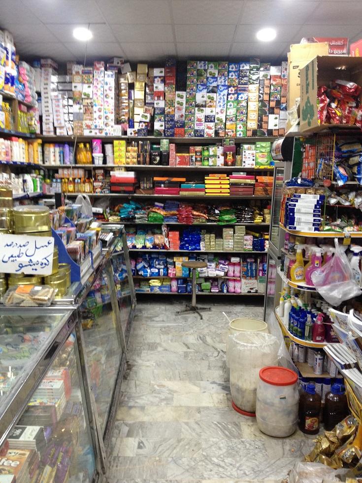 سوپر مارکت یاران دریان دیباجی