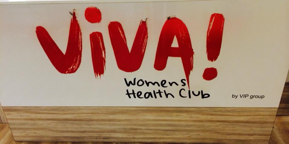باشگاه بدنسازی ویوا