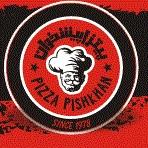 عکس پروفایل پیتزا و همبرگر پیتزا پیشخوان