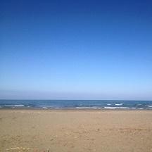 ساحل سیترا