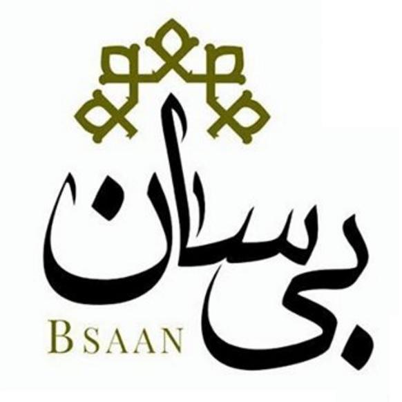 رستوران ایرانی بی سان