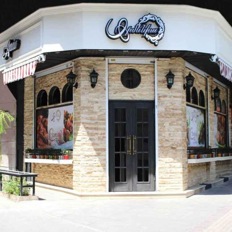 عکس پروفایل رستوران ایرانی کافه کباب آرمنیا